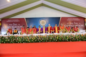 Mukesh Ambani and other distinguished people at 3rd Convocation of PDPU